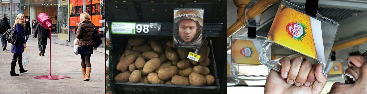 Нестандартная реклама