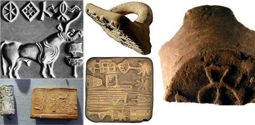 Древний фирменный стиль