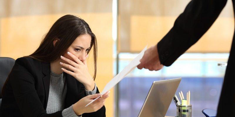 Как наказать сотрудника